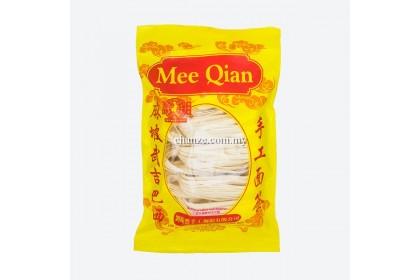 Handmade Mee Qian Cap Marathon手工面签-500g